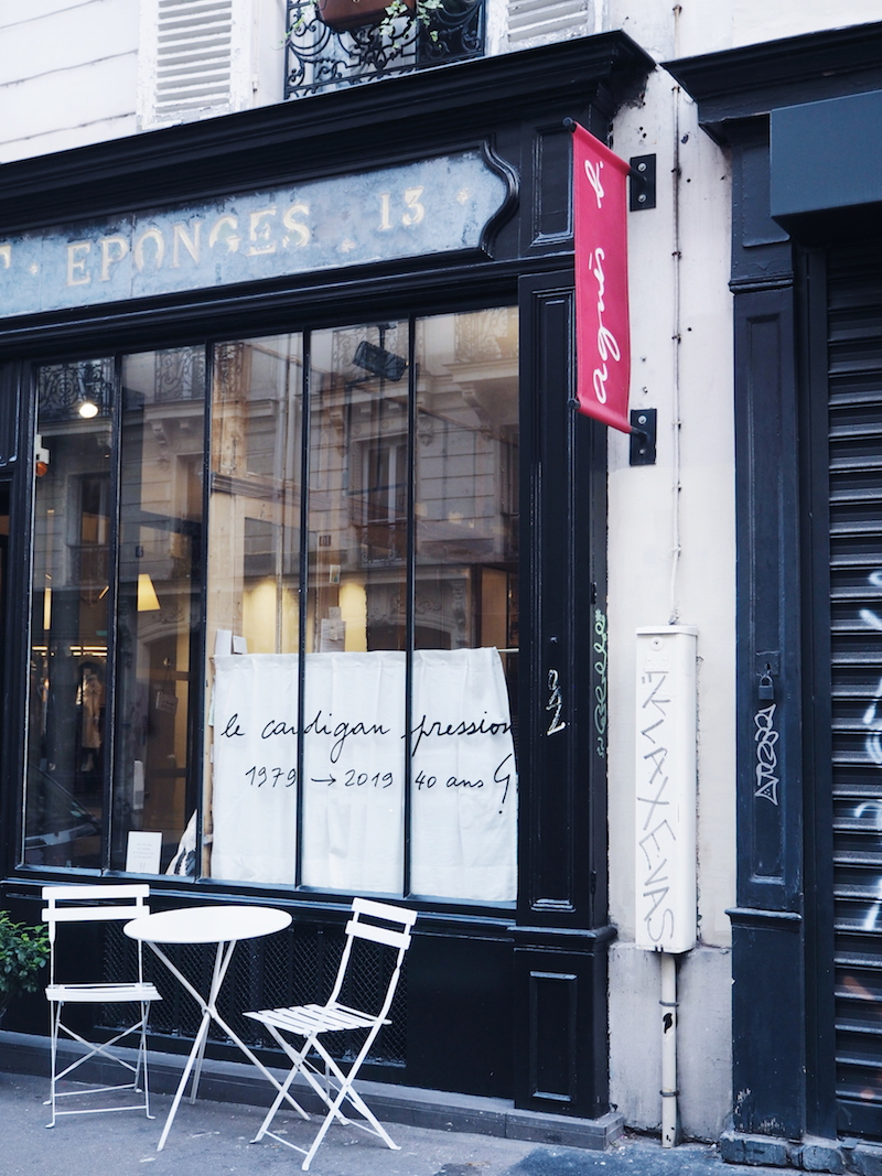 Agnes b store, Paris
