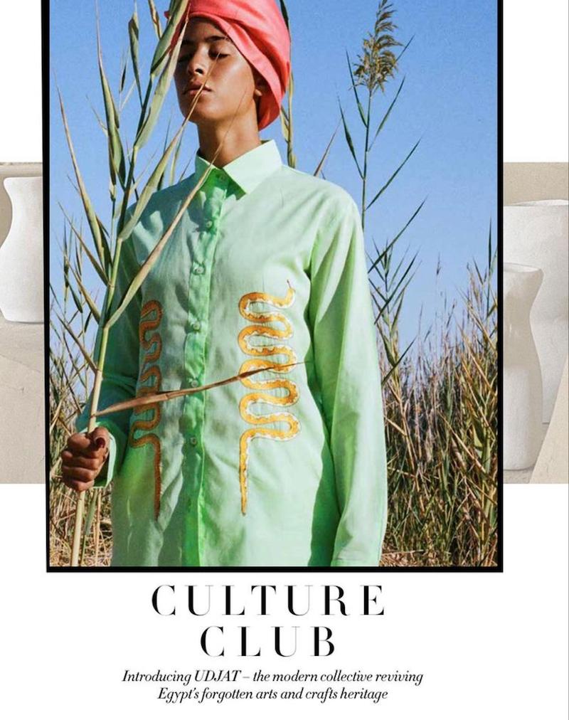 Udjat Harper's Bazaar Arabia
