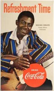 1955 african poster jpg