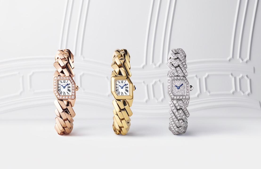 Cartier Maillon de Cartier watch 2020