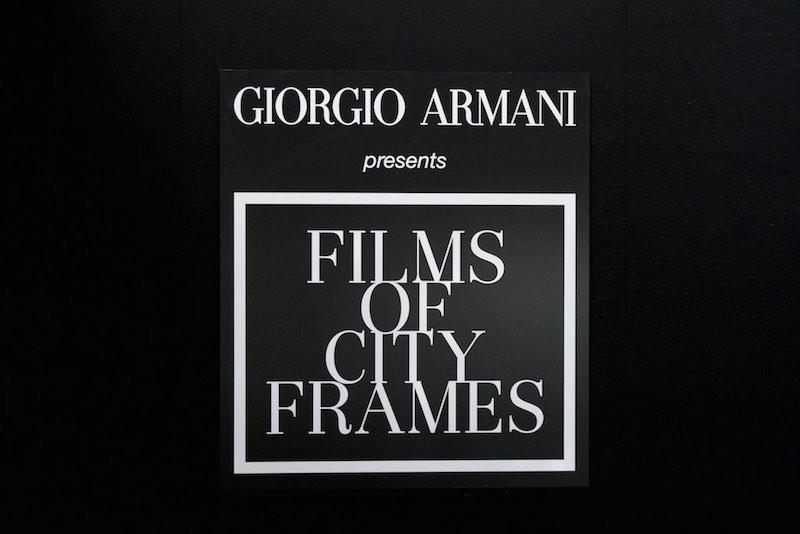 Giorgio Armani Films of City Frames BFI