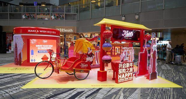Kiehl's Chinese New Year pop-up at Singapore Changi Airport