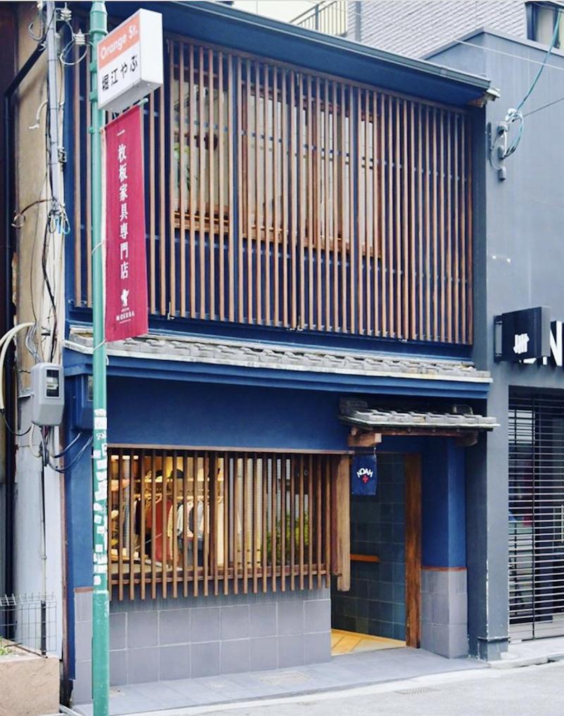 Noah Noodle Shop Osaka