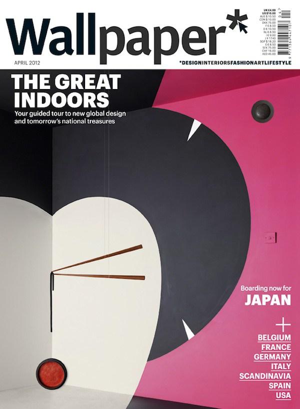 Noma Bar Wallpaper Magazine