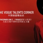 Yoox promotes Chinese designers on The Corner.com