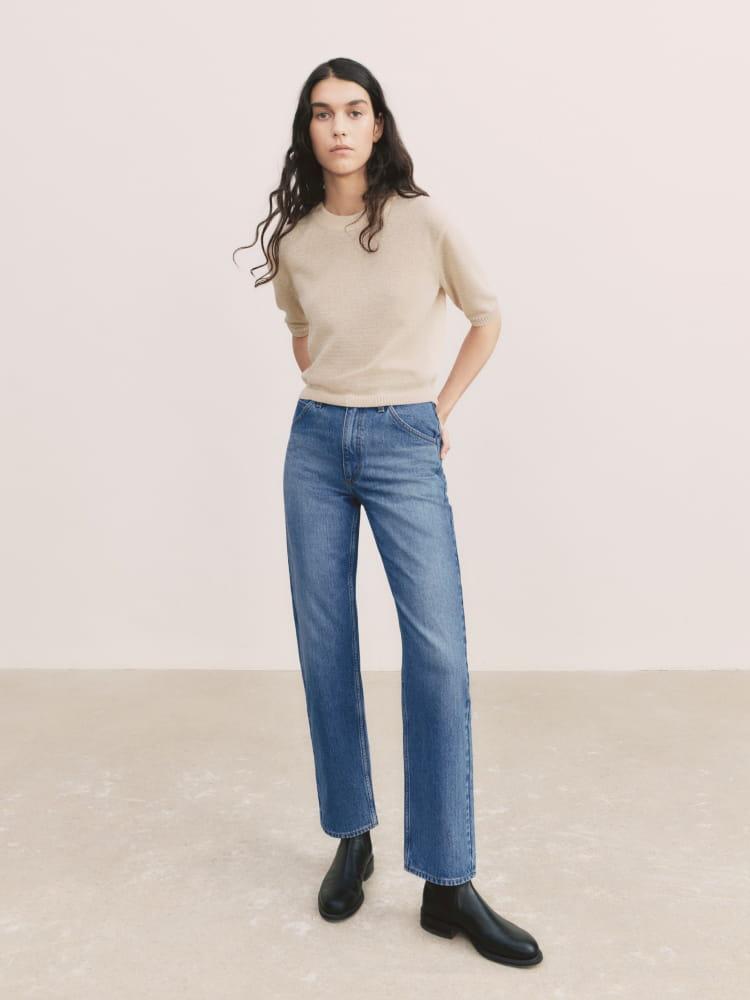 Uniqlo U ss21 jeans