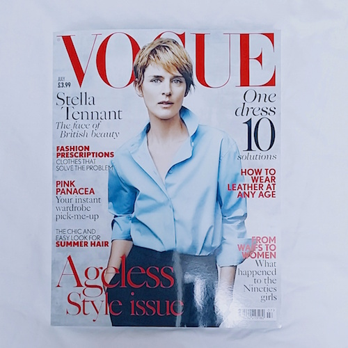 Vogue July 2015 Stella Tennant cover